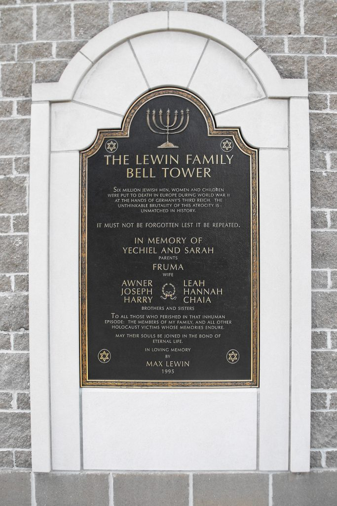 Lewin Family Bell Tower