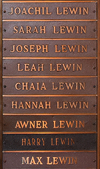 Lewin Family listed on a memorial tablet at Temple Beth El.